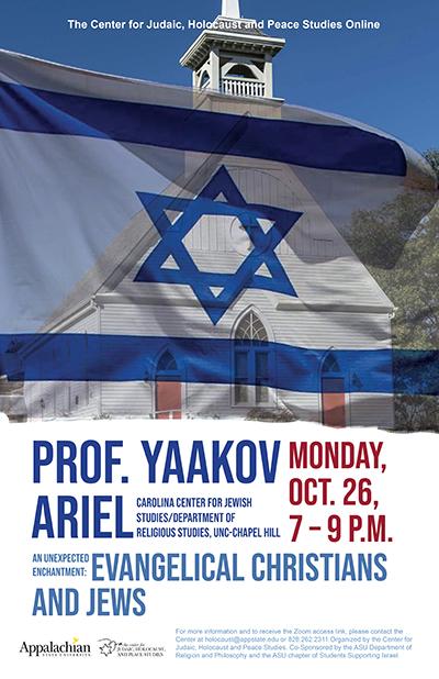 yaakov_ariel_poster_draft_5.jpg