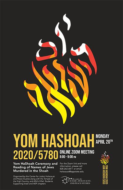 yom_hashoah_draft_3.jpg