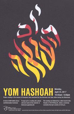 YomHaShoah poster design